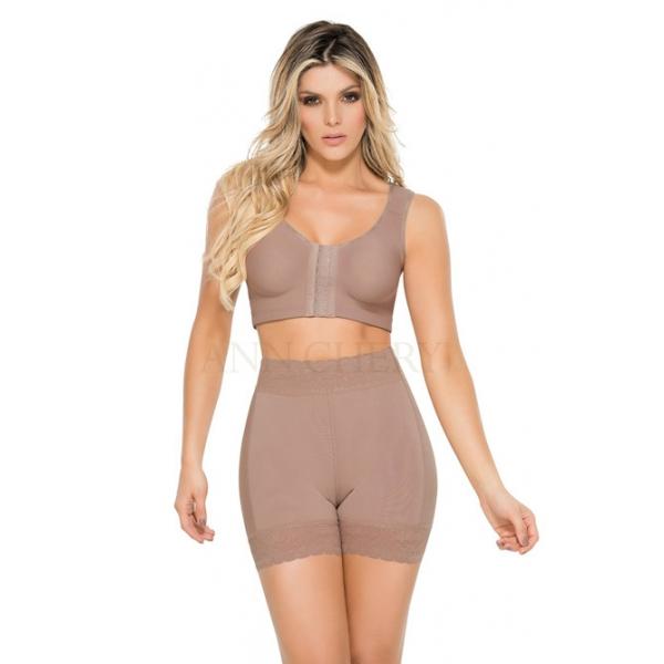 NIEUW! High waist short (HOOG MODEL)